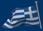 Greek Islands Flag